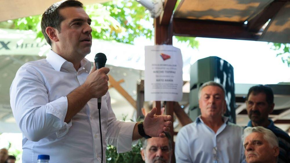 Τσίπρας: Σε κρίσιμα εθνικά ζητήματα δεν θα κάνω αντιπολίτευση σαν αυτή που έκανε ο νυν πρωθυπουργός