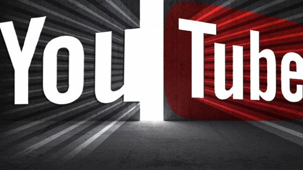 Οι αστέρες του YouTube με τα περισσότερα έσοδα για το 2019