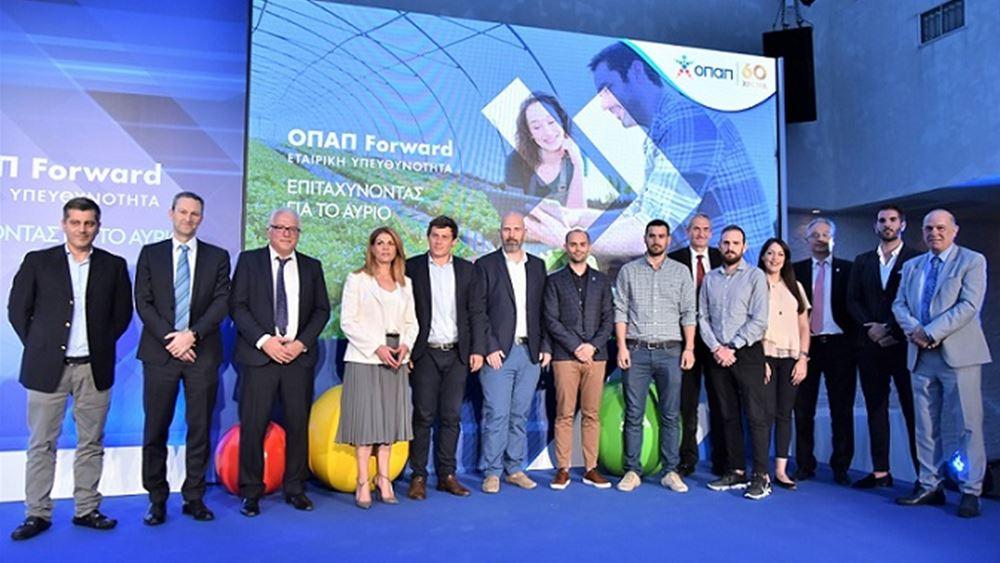 """Εκπαιδευτικό σεμινάριο """"ΟΠΑΠ Forward"""": Έναρξη του τρίτου κύκλου με 10 νέες εταιρείες"""