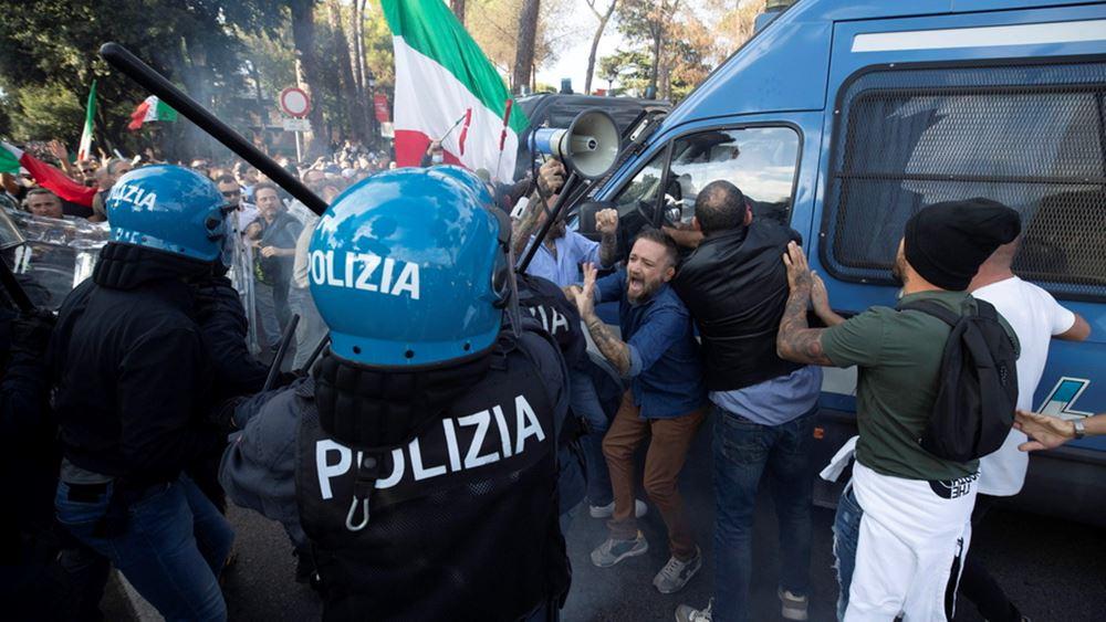Ιταλία: Δώδεκα συλλήψεις για τα επεισόδια πορείας αντιεμβολιαστών- νεοφασιστών
