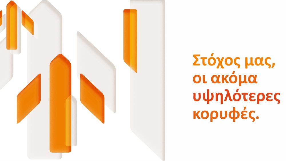 """Συνέδριο Δικτύου Πωλήσεων NN Hellas 2021: """"Στόχος μας οι ακόμα υψηλότερες κορυφές"""""""