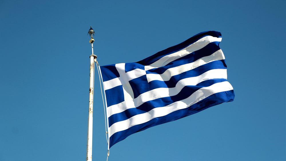 """""""Η ελληνική οικονομία απογειώνεται"""", γράφει το RND"""