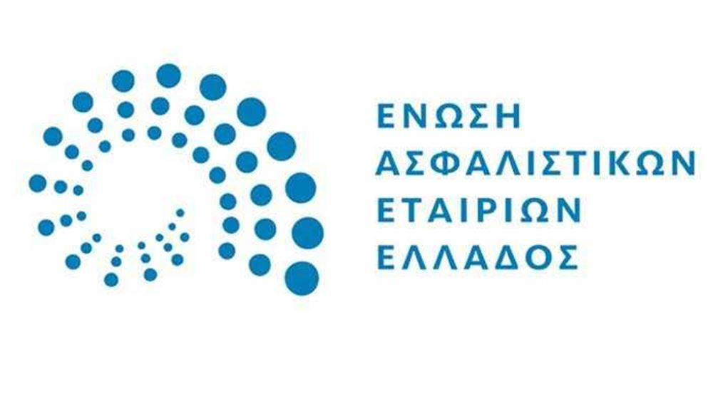 Ένωση Ασφαλιστικών Εταιρειών Ελλάδος: Το 2018 χρονιά περαιτέρω εκσυγχρονισμού του κλάδου