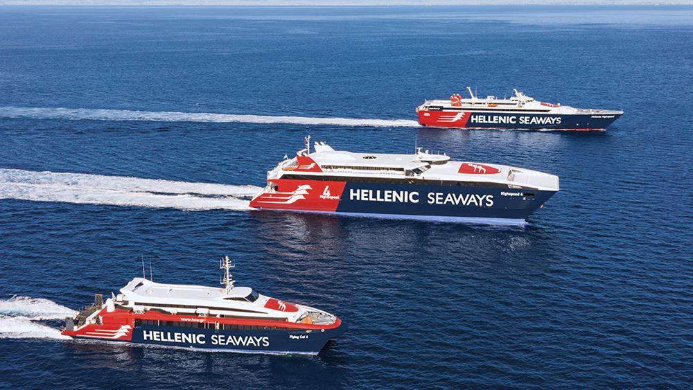 Η Hellenic Seaways μας ταξιδεύει γρήγορα και άνετα!