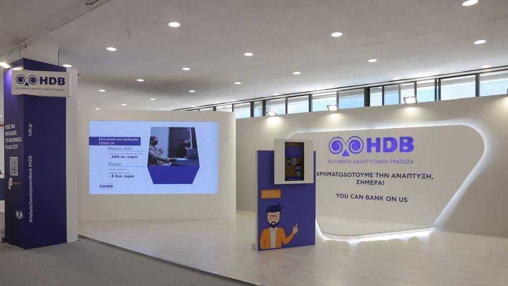 Νέα χρηματοδοτικά εργαλεία και νέες συνεργασίες ανακοίνωσε η Ελληνική Αναπτυξιακή Τράπεζα στην 85η ΔΕΘ