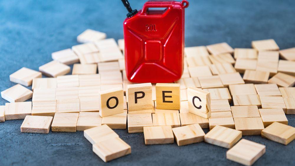 "OPEC: ""Βλέπει"" αύξηση της ζήτησης πετρελαίου σε προ covid-19 επίπεδα το 2022"