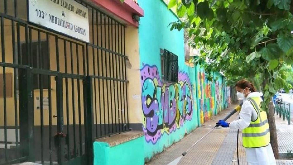 Το σχέδιο του Δήμου Αθηναίων για προστασία από την πανδημία σε όλη την πόλη