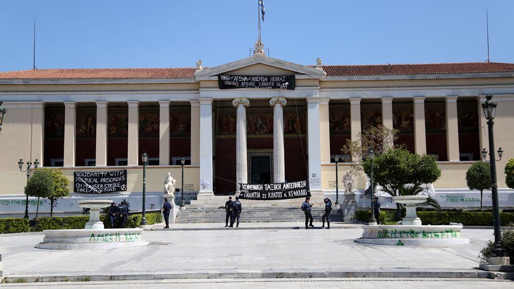 Στον κατάλογο των επιστημόνων με τη μεγαλύτερη ερευνητική επιρροή 14 Έλληνες πανεπιστημιακοί