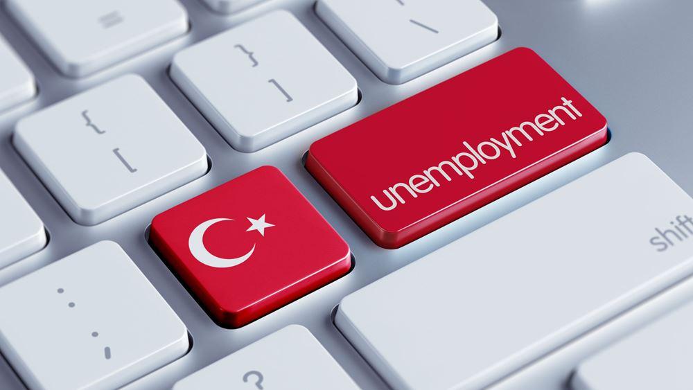 Σχεδόν 10 εκατ. Τούρκοι είναι άνεργοι διαπιστώνει έρευνα συνδικάτου εργαζομένων της Τουρκίας
