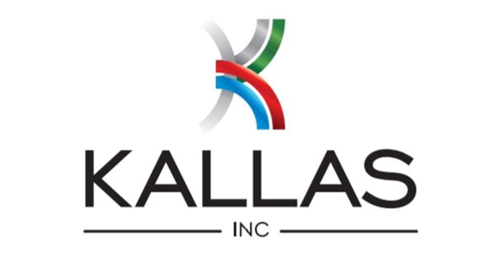 KALLAS INC.: Νέα σελίδα για έναν leader στον κλάδο των τροφίμων
