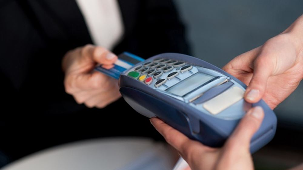 Τα 7 SOS για τις υποχρεωτικές e-πληρωμές