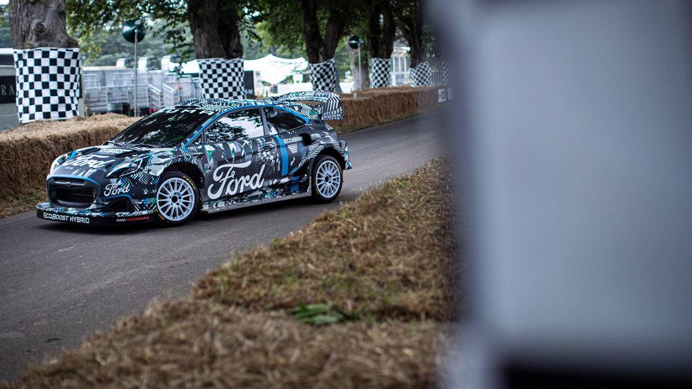 Ντεμπούτο για το Ford Puma WRC Prototype