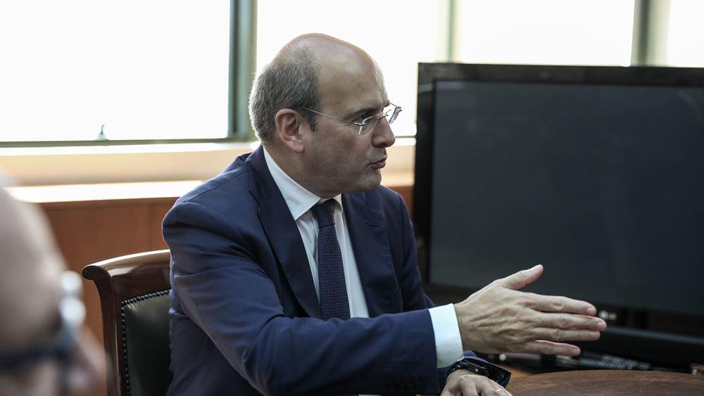 Συνάντηση του ΥΠΕΝ Κωστή Χατζηδάκη, με τον Αιγύπτιο ομόλογό του, Tarek El Molla