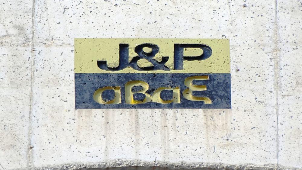 J&P-Άβαξ: ΕΓΣ στις 25/2 για ΑΜΚ έως 20 εκατ. ευρώ
