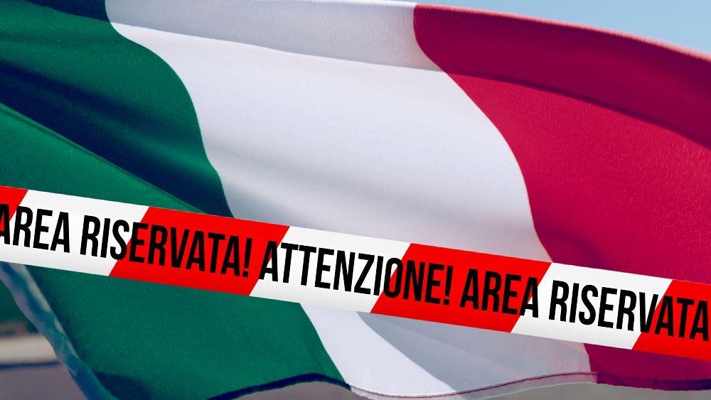 Ιταλία: Τη λήψη πρόσθετων μέτρων κατά του κορονοϊού συστήνει η επιτροπή επιστημόνων
