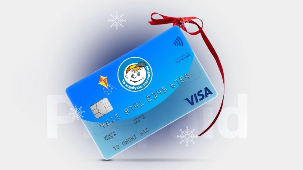 """Νέα κάρτα """"bleep Χαμόγελο Visa"""" από την Alpha Bank και """"Το Χαμόγελο του Παιδιού"""""""