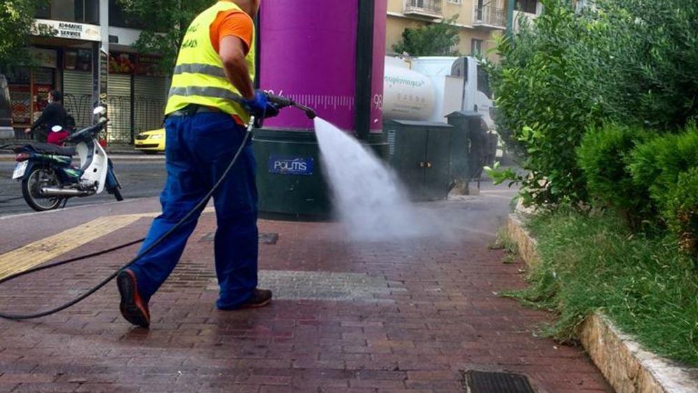 Δήμος Αθηναίων: Κυριακάτικη επιχείρηση καθαριότητας στον Άγιο Παύλο