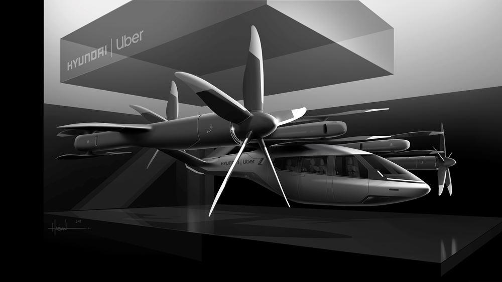 Hyundai: Ιπτάμενο ταξί