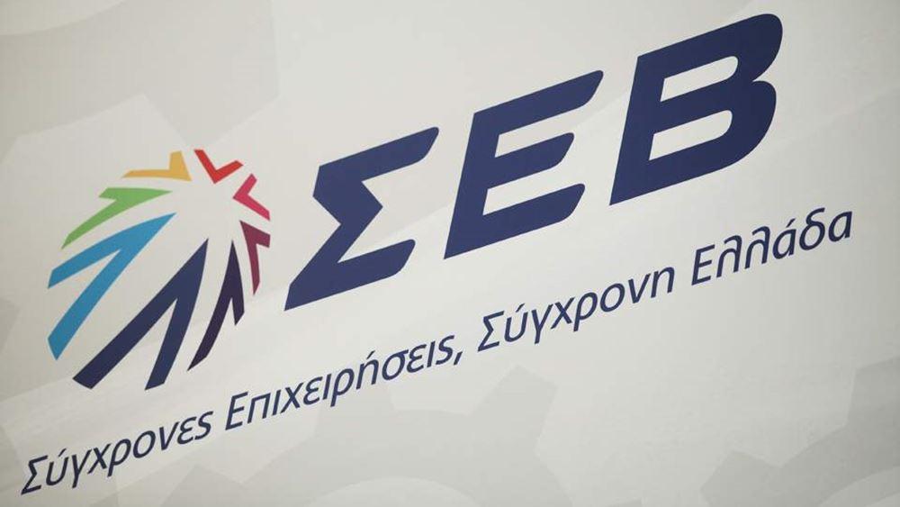 ΣΕΒ – Κέντρο Αριστείας: Βέλτιστες Πρακτικές Δημιουργικής Ηγεσίας στις Ελληνικές Επιχειρήσεις