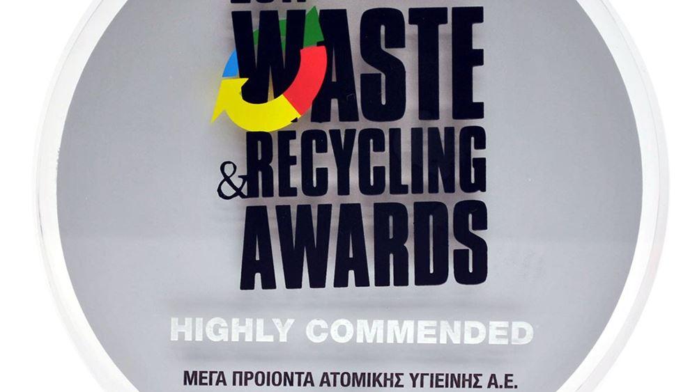 """Στη ΜΕΓΑ το βραβείο """"ZERO WASTE"""" για την Περιβαλλοντική της Πολιτική"""