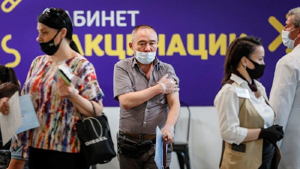 Ρωσια Μοσχα Κορονοιος