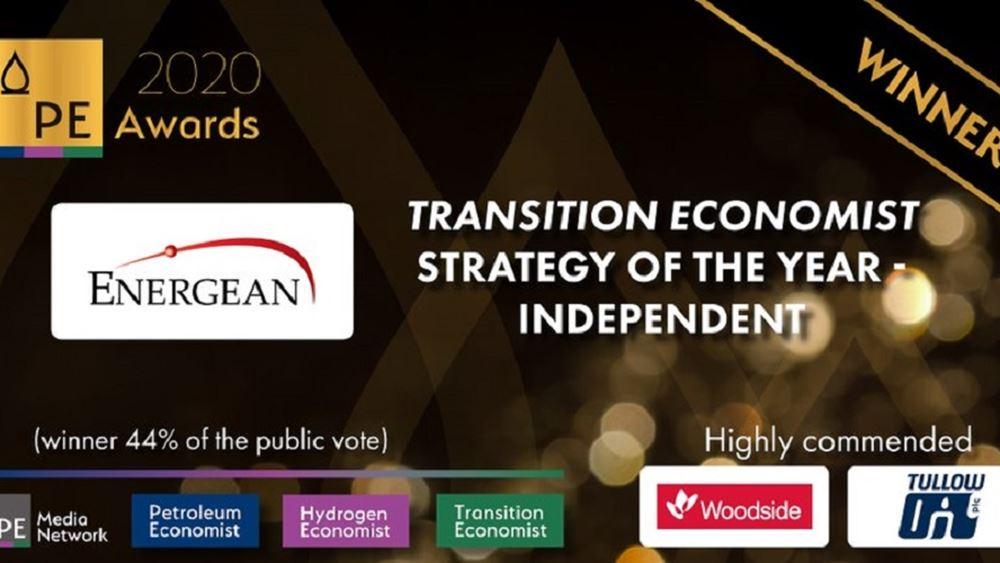 Energean: Βράβευση από τον Petroleum Economist για την καλύτερη Στρατηγική για την Ενεργειακή Μετάβαση