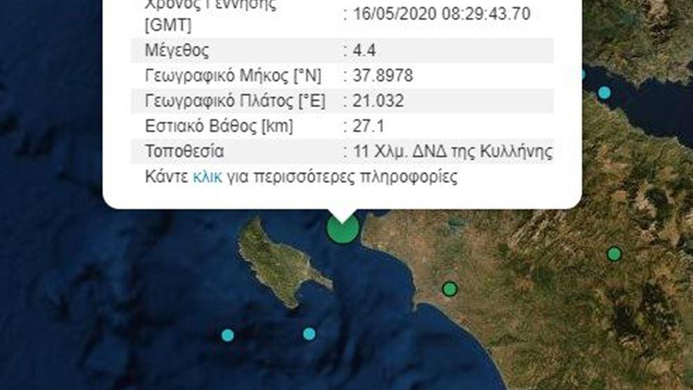 Σεισμός 4,4 Ρίχτερ δυτικά της Κυλλήνης