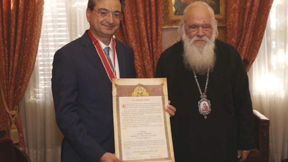 Απονομή Μεταλλίου Αρχιεπισκοπής Αθηνών στον Φ. Καραβία της Eurobank