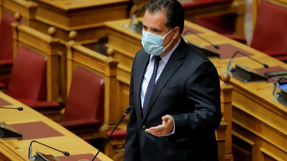 Αδ. Γεωργιάδης: Ο κ. Τσίπρας δεν μπορούσε σήμερα να πει τη λέξη Κουφοντίνας και τα έβαλε με την κ. Νικολάου