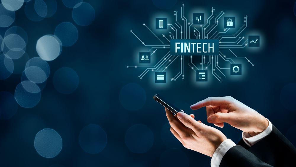 Οι προκλήσεις και οι ευκαιρίες της χρηματοοικονομικής τεχνολογίας στο επίκεντρο ημερίδας