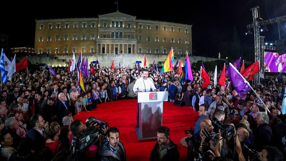Κάλεσμα Τσίπρα σε συσπείρωση του ΣΥΡΙΖΑ για τις ευρωκάλπες