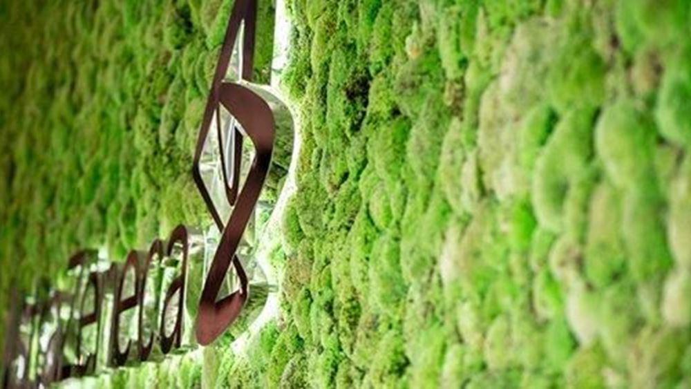 """Πρόγραμμα """"Ambition Zero Carbon"""" της AstraZeneca"""