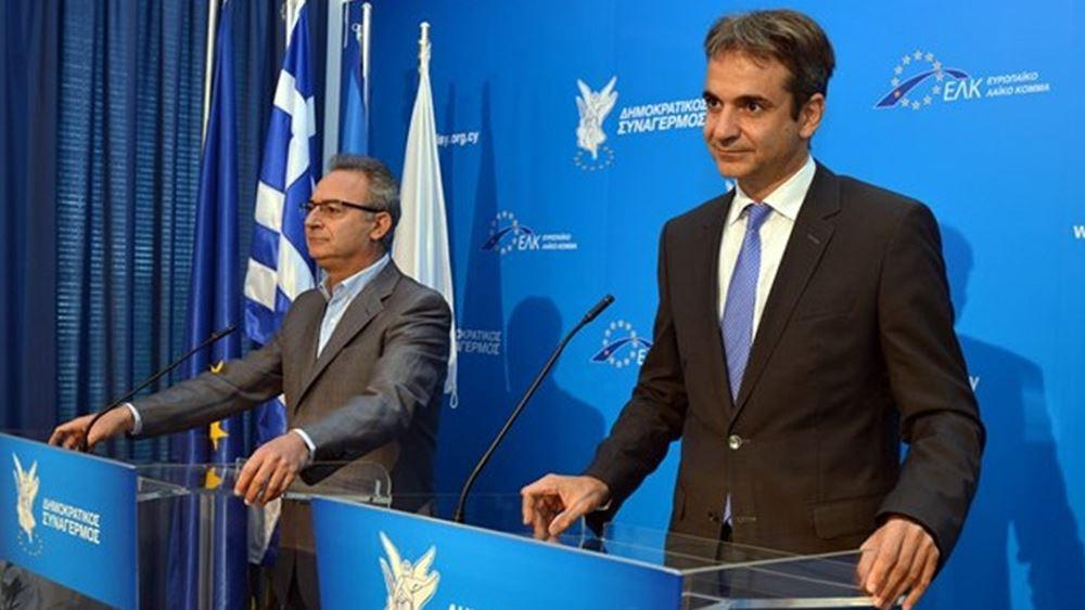 Κ. Μητσοτάκης: Δημοσιονομική εξυγίανση δεν γίνεται στις πλάτες της μεσαίας τάξης (upd)