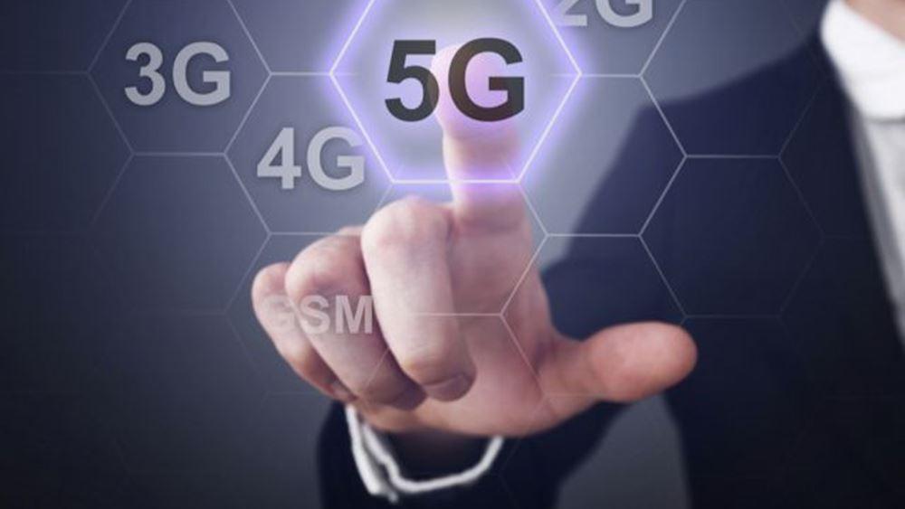 Υπό διερεύνηση οι επιπτώσεις των δικτύων 5G στην ανθρώπινη υγεία