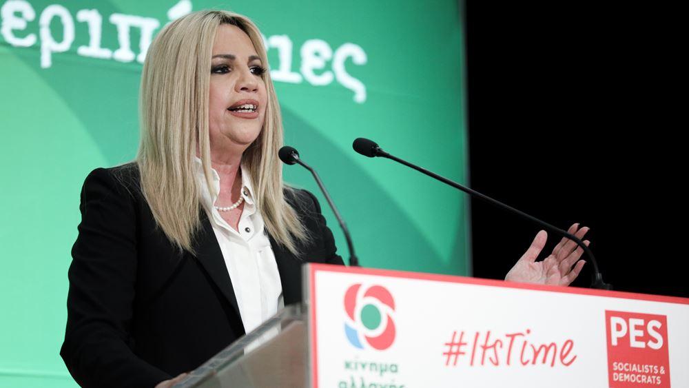 Φ. Γεννηματά: Οι προκλήσεις της Τουρκίας δεν έχουν όριο