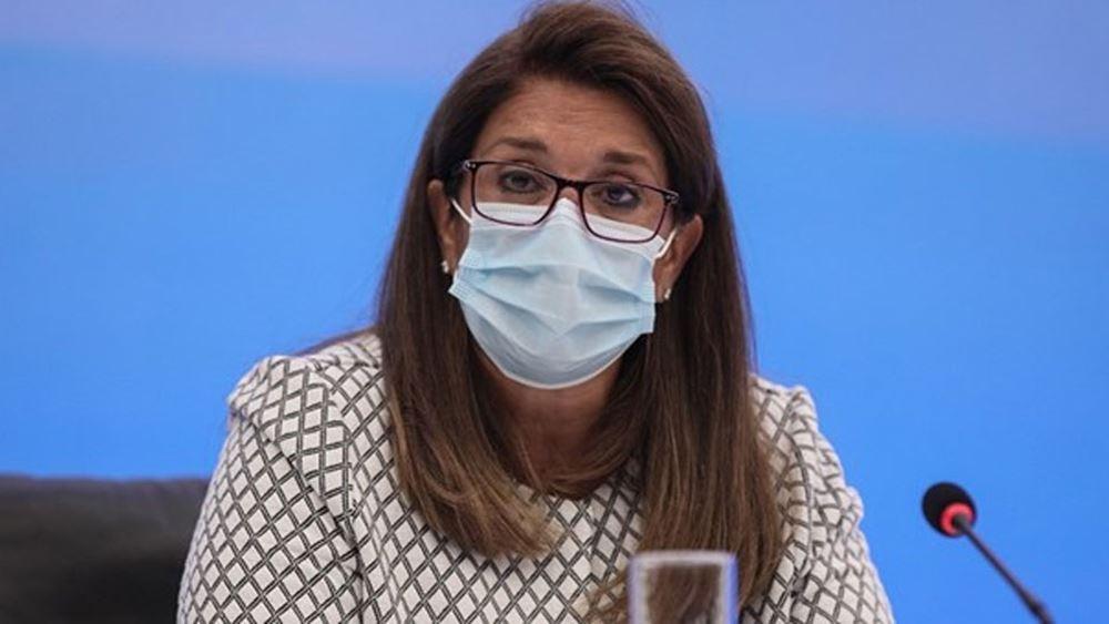Βάνα Παπαευαγγέλου: Εύθραυστη η κατάσταση με την πανδημία, να μη δοθεί το σήμα ότι τελειώνουμε