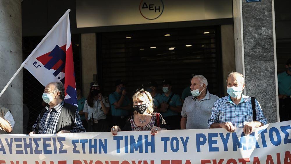 Διαμαρτυρία του ΠΑΜΕ στη ΔΕΗ για την αύξηση στα τιμολόγια του ρεύματος