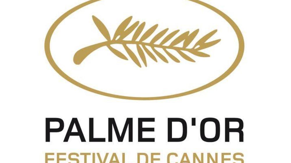 Φεστιβάλ Καννών:  Χρυσό Φοίνικα για ταινία μικρού μήκους απέσπασε ο Βασίλης Κεκάτος
