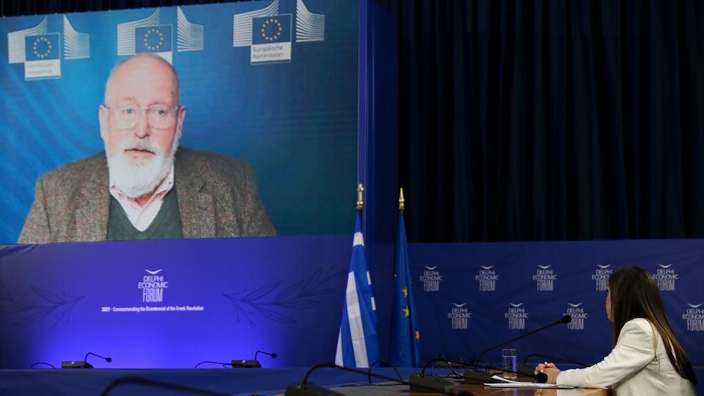 Συζήτηση για την «Πράσινη Συμφωνία» στην Ευρώπη στο Οικονομικό Φόρουμ των Δελφών