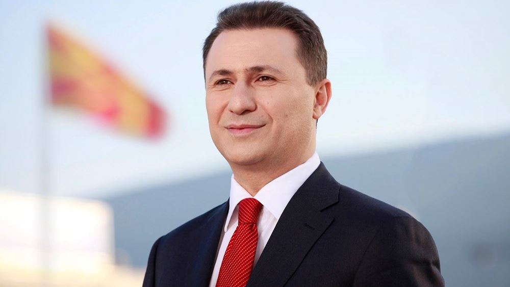 ΠΓΔΜ: Ο Γκρούεφσκι έλαβε ένταλμα να παρουσιαστεί στις φυλακές μέχρι τις 8 Νοεμβρίου