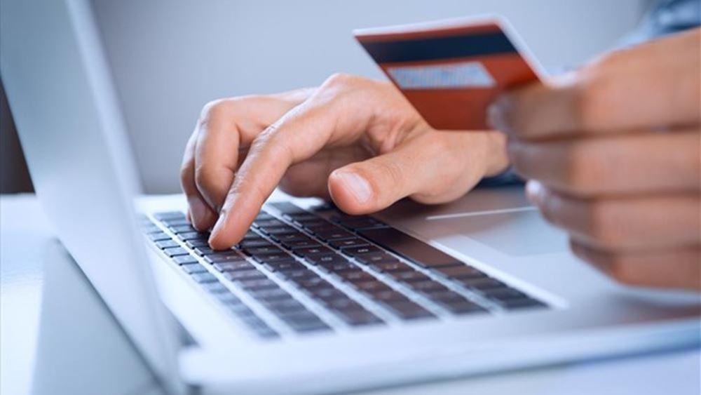 """""""Νάρκη"""" φόρου στους υψηλόμισθους λόγω e-πληρωμών"""