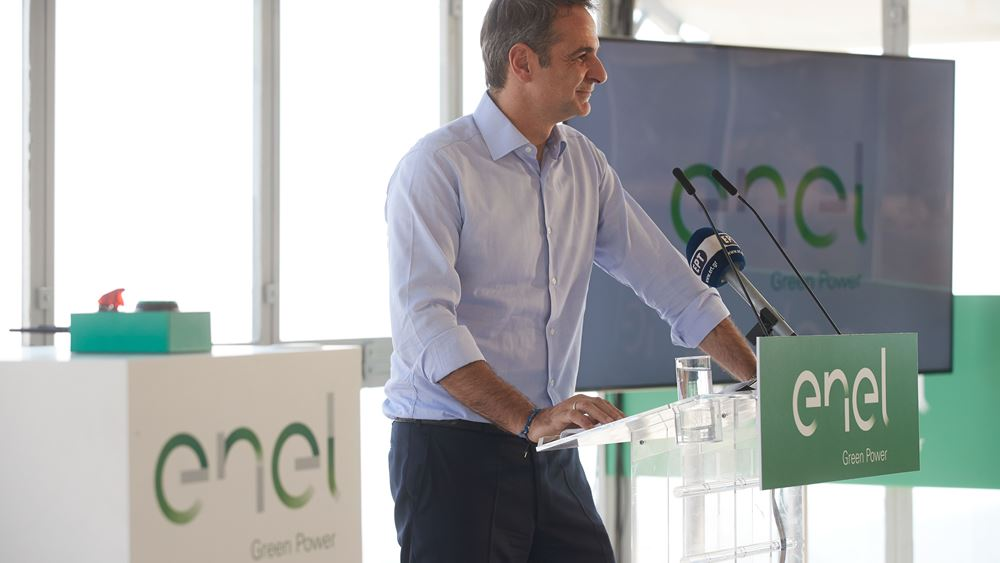 Κ. Μητσοτάκης: Στόχος της κυβέρνησης είναι η Ελλάδα να γίνει πρωτοπόρος στις ΑΠΕ