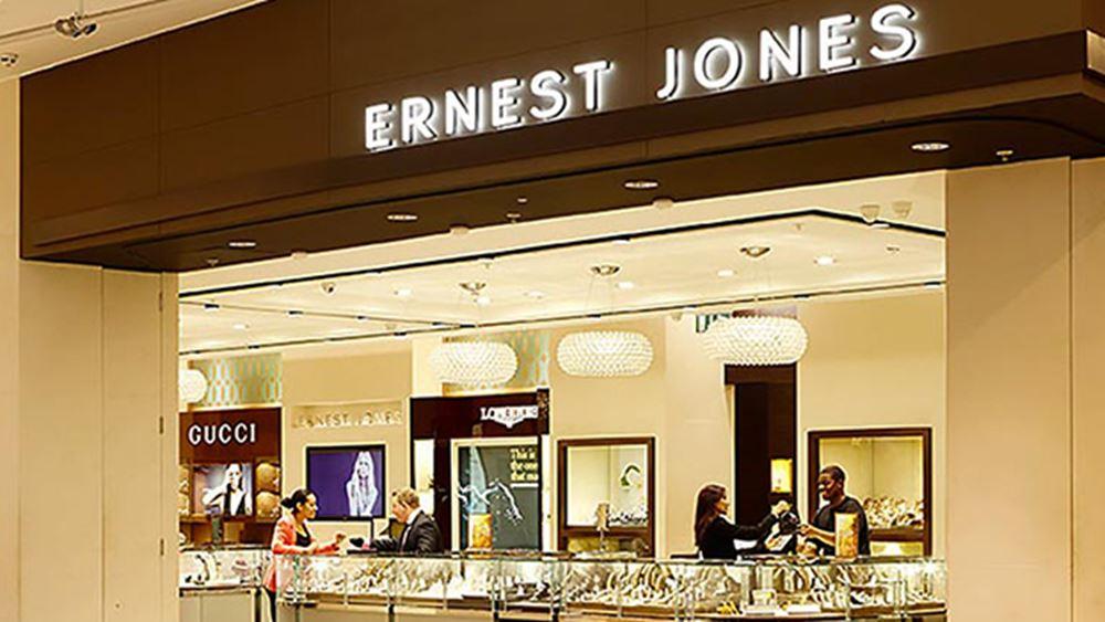 Signet Jewelers: Αναβάθμισε τις εκτιμήσεις για τις πωλήσεις, ενισχύεται η μετοχή