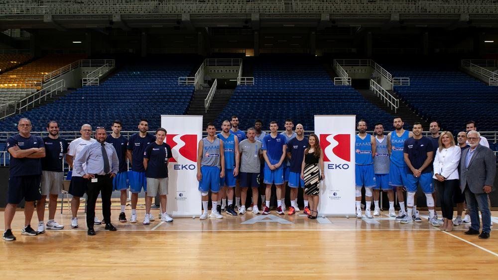 H ΕΚΟ στηρίζει σταθερά την εθνική ομάδα μπάσκετ