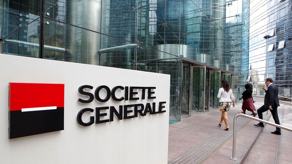 SocieteGenerale: Μειώθηκαν τα κέρδη στο τρίμηνο