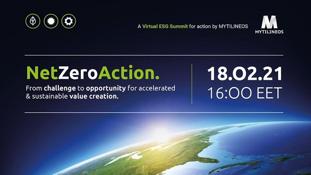 MYTILINEOS: Διαδικτυακό συνέδριο για τους δείκτες ESG για τη Βιώσιμη Ανάπτυξη
