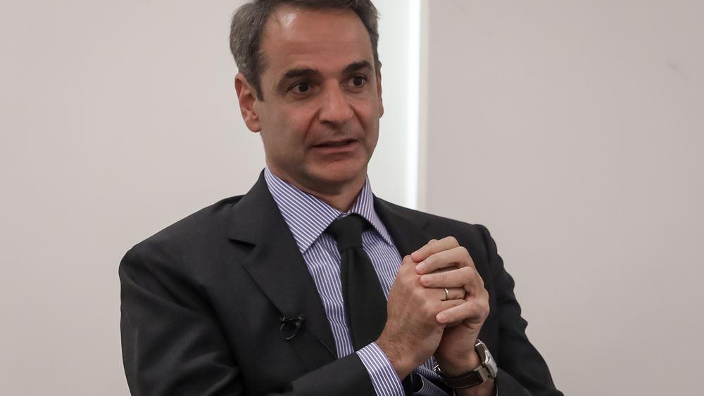 Κ. Μητσοτάκης για Κύπρο: Προτεραιότητα ο τερματισμός της τουρκικής κατοχής