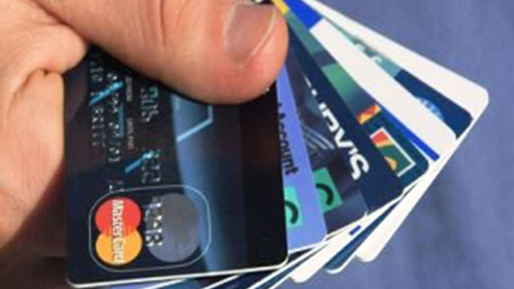 Αύξηση 40% σε συναλλαγές με κάρτες