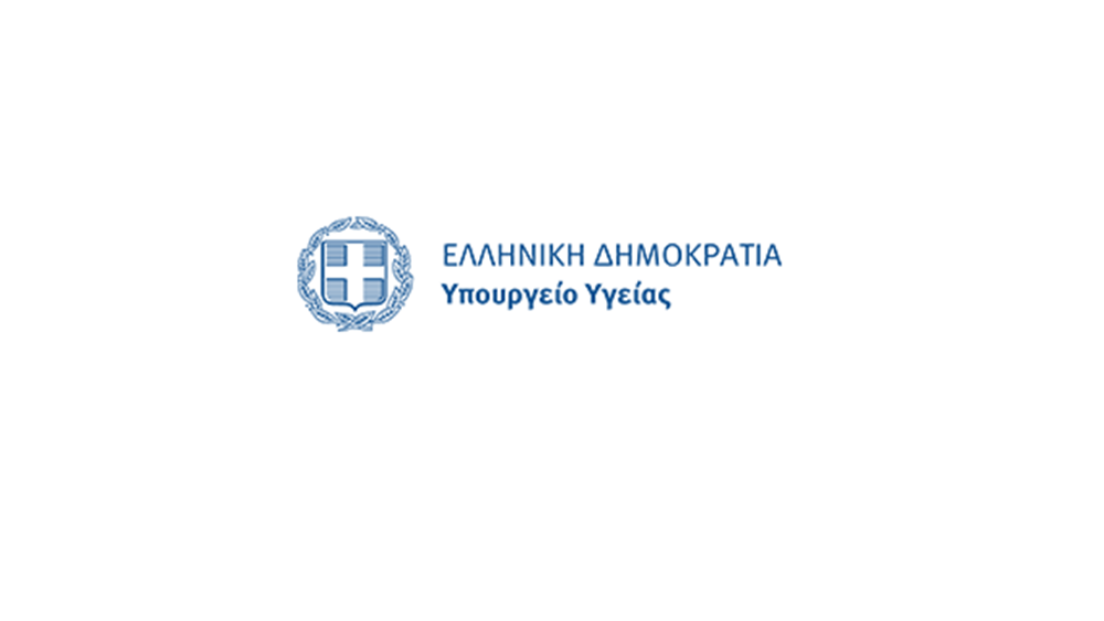 Υπ. Υγείας σε ΣΥΡΙΖΑ: Ο κινδυνολογικός λαϊκισμός υπονομεύει την εθνική προσπάθεια