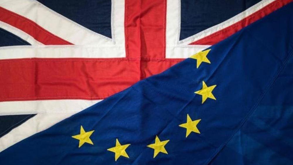 Ο διοικητής της Τράπεζας της Αγγλίας στηρίζει το σχέδιο Μέι για το Brexit